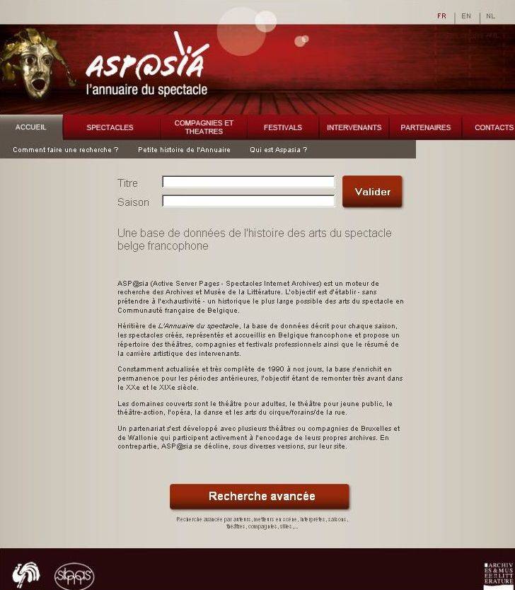 Ecran Aspasia